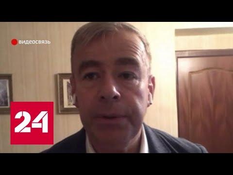 Видео: Ростуризм: из-за коронавируса набирает популярность российское направление - Россия 24