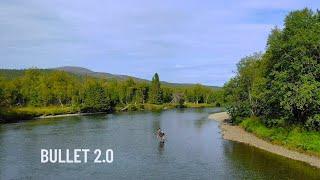 Bullet 2.0 WF Floating Fly Line