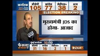 Karnataka: Congress & JDS has 117, we need 111 to form the govt, says Ghulam Nabi Azad