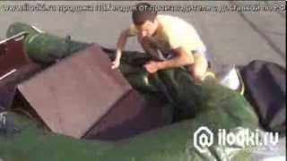 Видео: Фрегат 280Е Как правильно собирать лодку и дно?