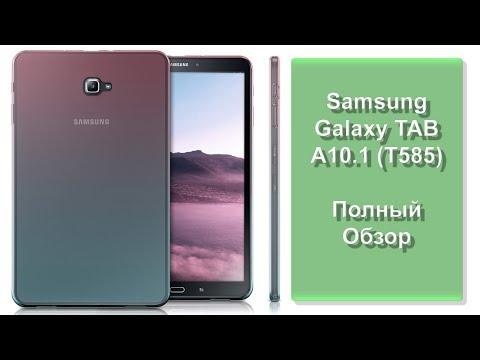 Планшет Samsung Galaxy Tab A 10.1 (T585) полный обзор