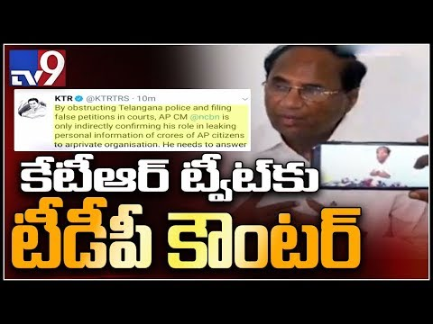 Cyberabad police look out for D. Ashok, key suspect of data theft case - TV9