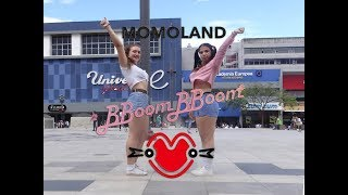 [KPOP IN PUBLIC] MOMOLAND (모모랜드) _ BBoom BBoom (뿜뿜) DANCE COVER| BoredPanda Dance