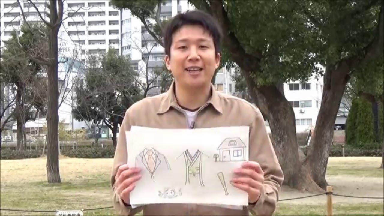 平尾亮 ビックワンウエスト - Yo...