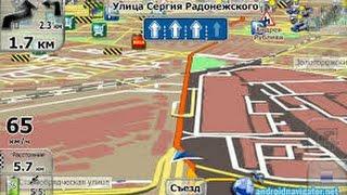 Автонавигация. Видеоурок: IGO  Установка карт.