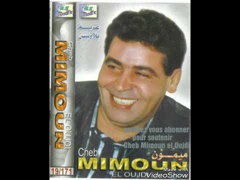 CHEB EL ABASSI MP3 TÉLÉCHARGER GRATUIT MIMOUN