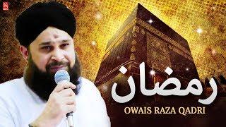 Muhammad Owais Raza Qadri Naats Collection | Islamic Naat Sharif 2018 | Allah Hu - Nasheed