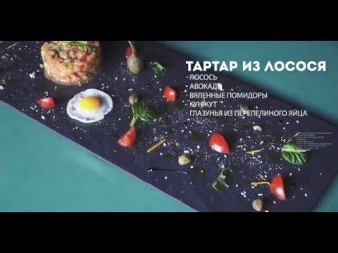 Тартар из лосося рецепт с фото