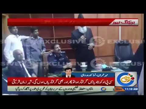 Establishment CPO Chaudhry Muhammad Saleem reached High Court Bar