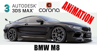 3Ds MAX Animation 2020 BMW M8