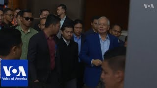 Anti-Corruption Commission Questions Former Malaysian Leader