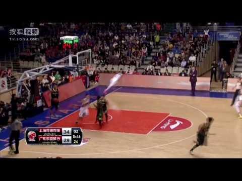 Guerschon Yabusele Highlights vs Guangdong (15 pts)