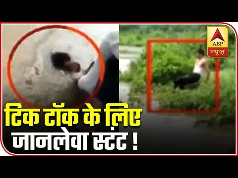 Man Performs Stunt For Tik Tok Video, Puts Life In Danger In MP's Neemuch | ABP News