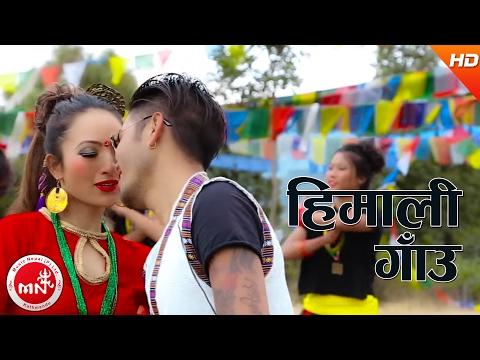 New Tamang Selo Song   Himali Gaun - Mina Lama   Ft.Anita Gole & Abhi Lama