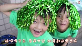 Publication Date: 2021-07-05   Video Title: 開心感恩