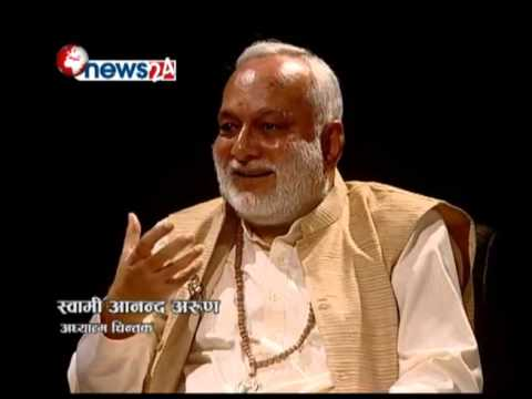 Swami Anand Arun's Interview in Uttardayitwa by News 24