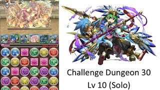 puzzle dragons challenge dungeon 30 lv 10 solo awoken u