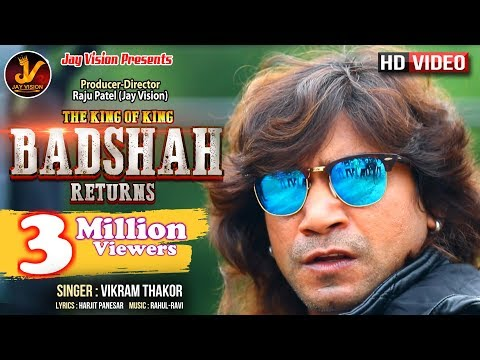 VIKRAM THAKOR - BADSHAH (Returns) | બાદશાહ ગીત | Vikram Thakor New Gujarati Song 2018