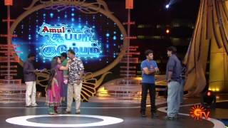 Amul Super Kudumbam - Episode 2