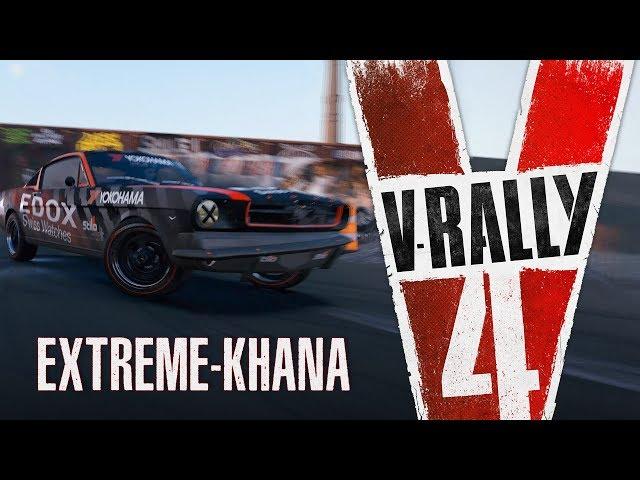 V-RALLY 4 | Extreme-Khana