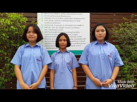 การตอนกิ่งต้นโมก By. ม.2/2 โรงเรียนเลิงนกทา