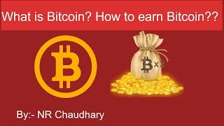 What is Bitcoin and How To Earn Bitcoin Free??