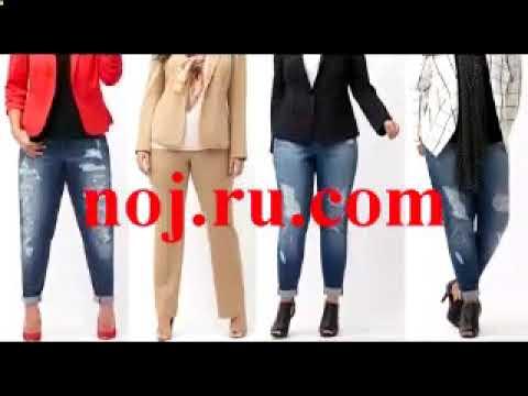 эгерия интернет магазин женской одежды официальный