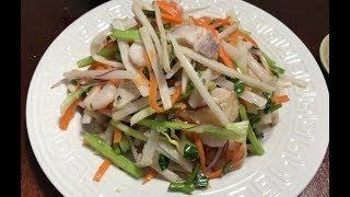 Gỏi ngó sen sứa tôm thịt, món nhậu tuyệt vời // Cuộc Sống Canada-  Vợ Việt Chồng Tây