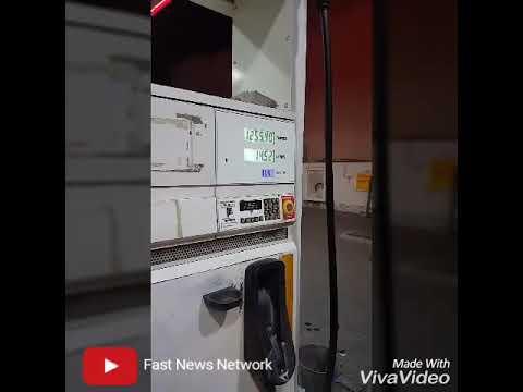 Shell Pump Fraud Exposed