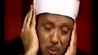 Sourates Chams et Douha par Cheikh Abdelbasset Abdessamad   YouTube
