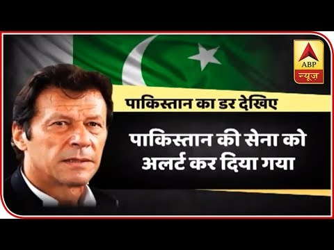 Pak Army Instructed To Stay Alert By Imran Khan | Master Stroke | ABP News