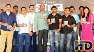Villa (Pizza-2) Movie Audio Launch