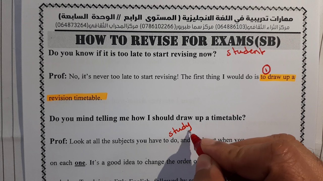 2020/How to revise for exams/ unit seven.خالد الدعجة