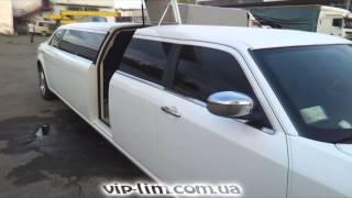 Chrysler 300c replica Rolls Royse Phantom.