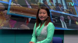 Tibet This Week - 19 July, 2019