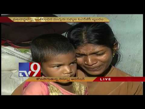 Girl in Borewell : Mother dying to see daughter - TV9
