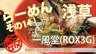 東京飯テロちゃねる公式ウェブサイト http://mgen.asia/meshitero/ ↓「...