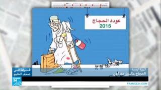 صحيفة الثورة اليمنية: