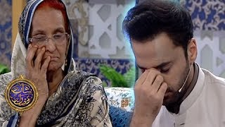 Mein Qabar Andheri Main In memory of Amjad Sabri