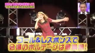 西野カナ 三重高校校歌.