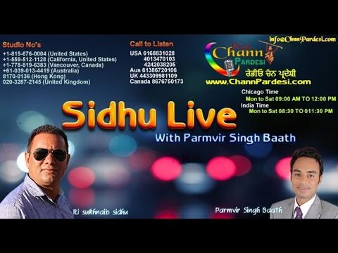 Sukhnaib Sidhu News Show ( 03 April 2017) With Paramvir Baath