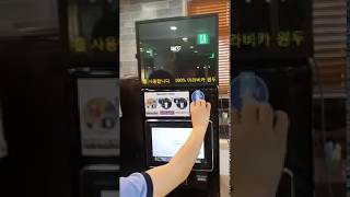 [뉴커피] 무인커피머신 복숭아아이스티 이용가이드 (탄금…