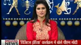 Kaalchakr | Pitru Paksha Shraddha | 27 Sep 2015 |