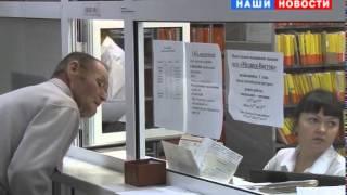 видео Справка в бассейн в Москве