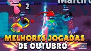 AS 25 MELHORES JOGADAS DE OUTUBRO NO BRAWL STARS!