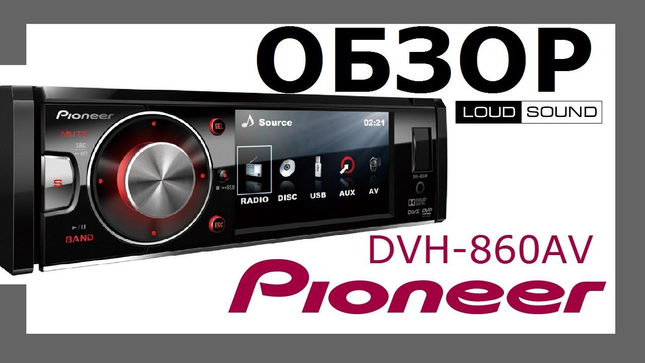Pioneer AVH-200BT DVD Receiver Installation Toyota RAV4 .