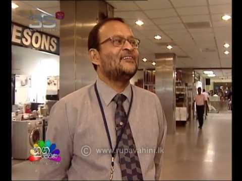 රට ගිහින් එනකොට ඔබට ලැබෙන වරප්රසාද      ජාතික රූපවාහිනිය   Sri Lanka Rupavahini TV Corporation   Fa