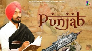 Punjab Prince Batth Free MP3 Song Download 320 Kbps