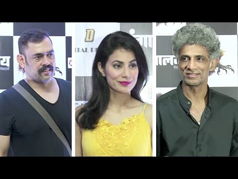 Var Khaali Don Paay - Special Show Red Carpet
