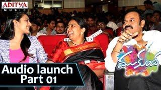 Mukunda-Audio-Launch-Live-Part-01-Varun-Tej,-Pooja-Hegde,-Srikanth-Addala